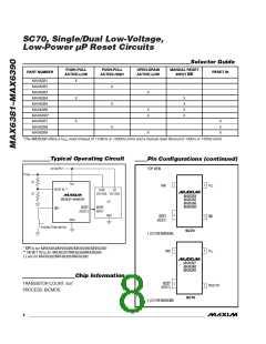 浏览型号MAX6385XS44D3-T的Datasheet PDF文件第8页