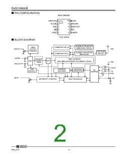 浏览型号RX5C348A的Datasheet PDF文件第2页