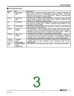 浏览型号RX5C348A的Datasheet PDF文件第3页