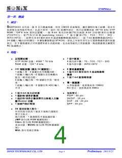 浏览型号SN8P0406P的Datasheet PDF文件第4页