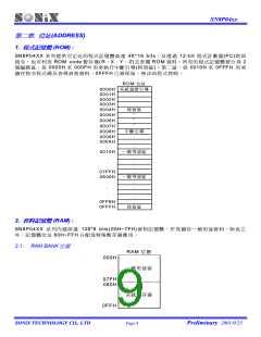 浏览型号SN8P0406P的Datasheet PDF文件第9页
