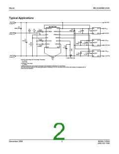 浏览型号MIC2595R-1BM的Datasheet PDF文件第2页