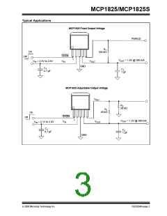 浏览型号MCP1825-5002E/ET的Datasheet PDF文件第3页