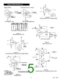 浏览型号MSK184的Datasheet PDF文件第5页
