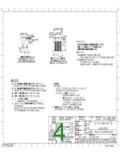 浏览型号39-53-2255的Datasheet PDF文件第4页