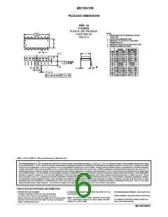 浏览型号MC10H109MELG的Datasheet PDF文件第6页