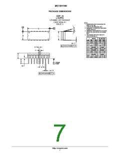 浏览型号MC10H166FNR2G的Datasheet PDF文件第7页