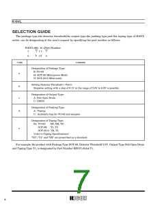 浏览型号RN5VL23AA-TL的Datasheet PDF文件第7页